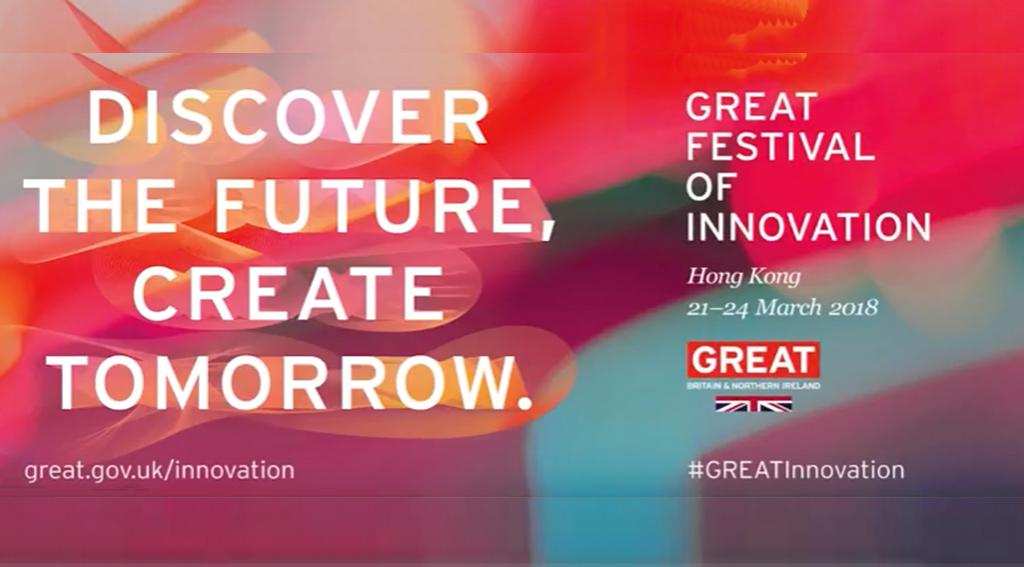 great festival of innovation