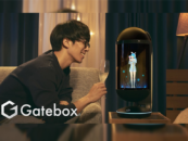 Pre-Orders Start; The World's First Virtual Home Robot