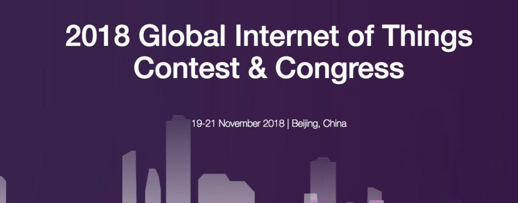 2018 Global Internet of Things Congress